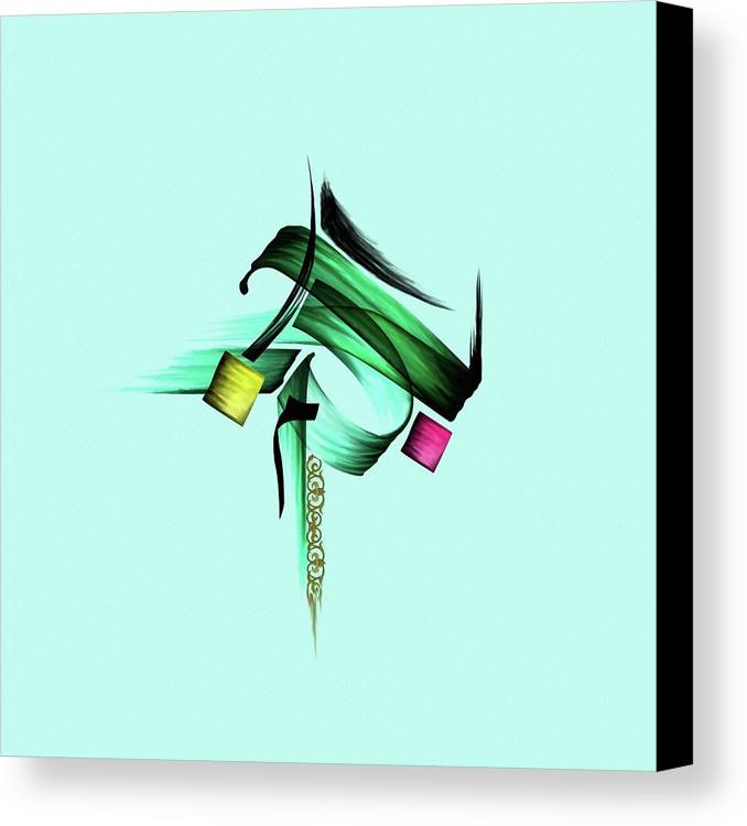 Abstract Canvas Print featuring the painting Calligraphy 25 3 by Mawra Tahreem