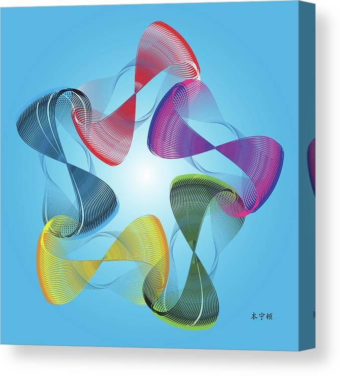 Abstract Canvas Print featuring the digital art Fleuron Composition No. 178 by Alan Bennington