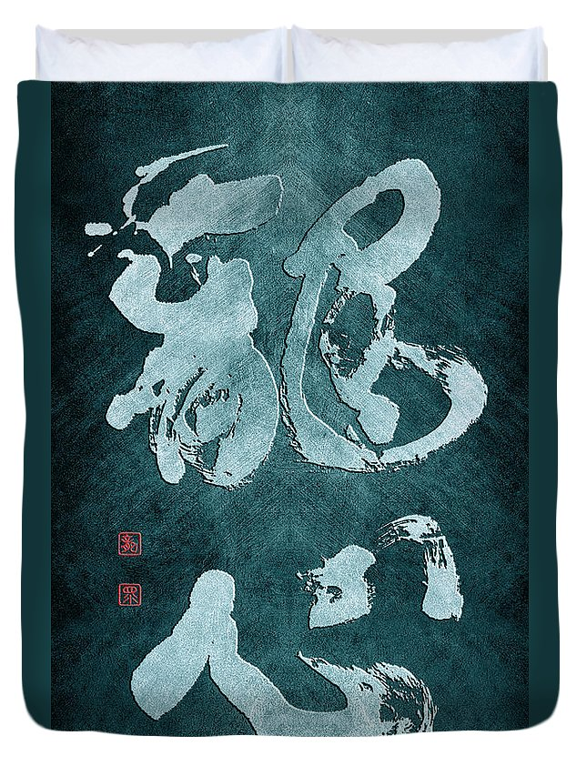 Dragon Heart Duvet Cover featuring the painting Dragon Heart by Ponte Ryuurui