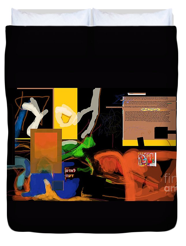 Duvet Cover featuring the digital art Fixing Space 1h by David Baruch Wolk