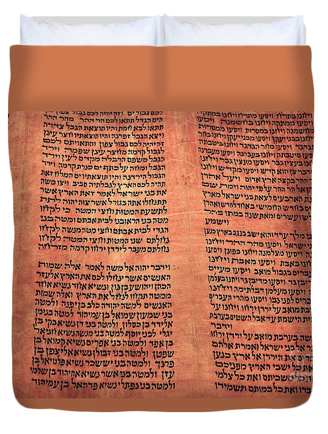 Judaism Duvet Cover featuring the photograph Ancient Torah Scrolls From Yemen by Shay Fogelman