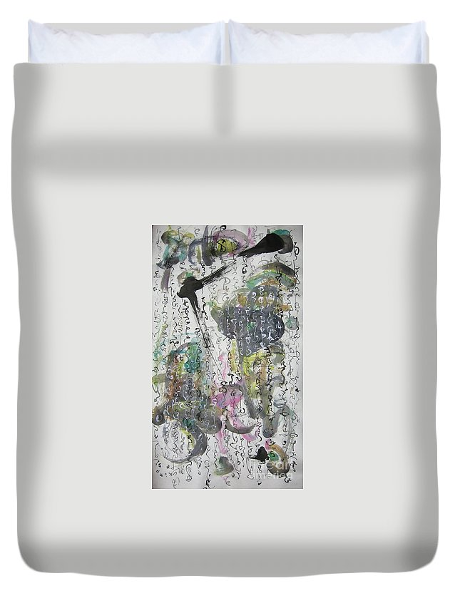 Ink Acrylic Modern Abstract Painting Duvet Cover featuring the painting Abstract Calligraphy Art Painting Black Pink Green Gray Art Spring Color Painting Rice Paper Art Sjk by Seon-Jeong Kim