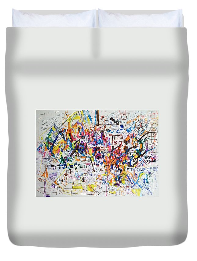Duvet Cover featuring the drawing Blessed Is Our G-d Who Created Us For His Glory by David Baruch Wolk