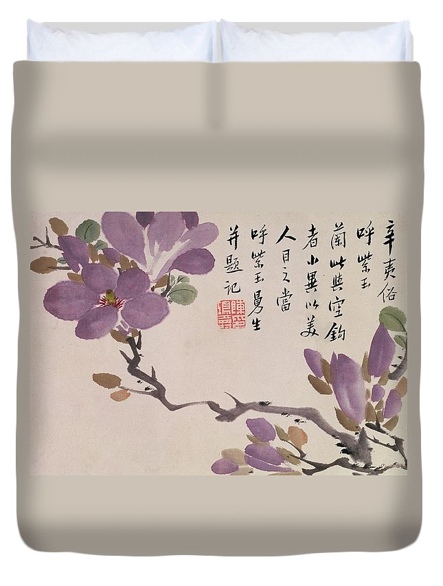 Flower Duvet Cover featuring the painting Blossoms by Chen Hongshou