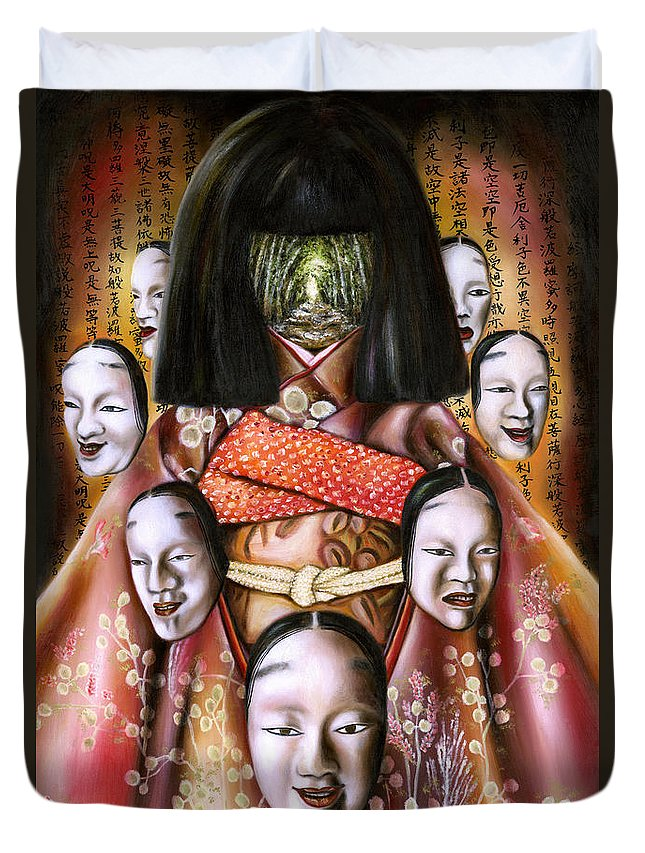 Japanese Duvet Cover featuring the painting Boukyo Nostalgisa by Hiroko Sakai