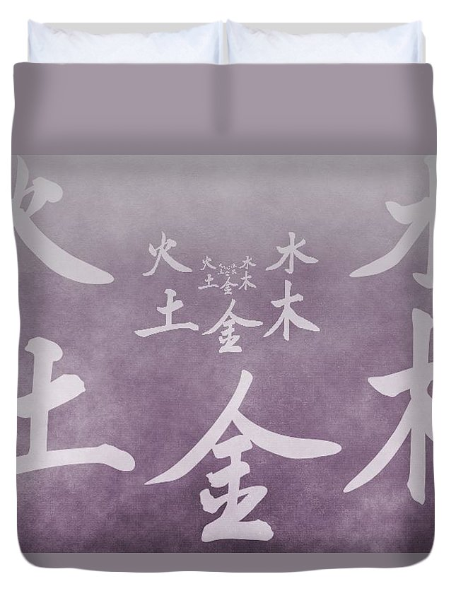 The Five Elements Duvet Cover featuring the digital art Chinese Symbols Five Elements by Dan Sproul