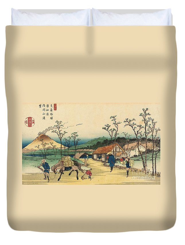 Japan Duvet Cover featuring the painting Distant View Of Mount Asama From Urawa Station by Ikeda Yoshinobu