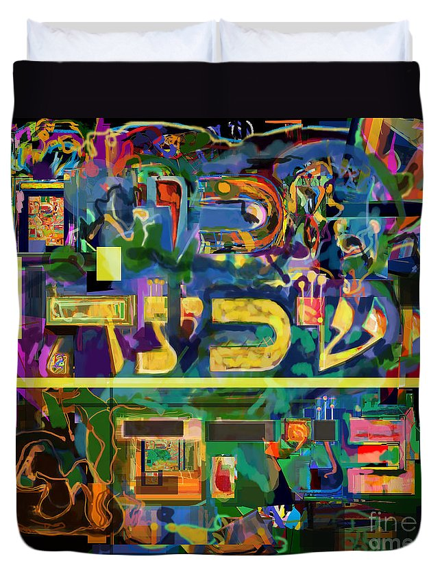 Torah Duvet Cover featuring the digital art Divinely Blessed Marital Harmony 41 by David Baruch Wolk