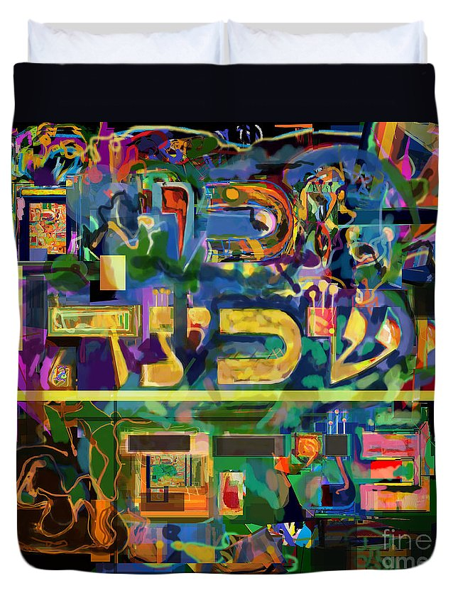 Torah Duvet Cover featuring the digital art Divinely Blessed Marital Harmony 42 by David Baruch Wolk