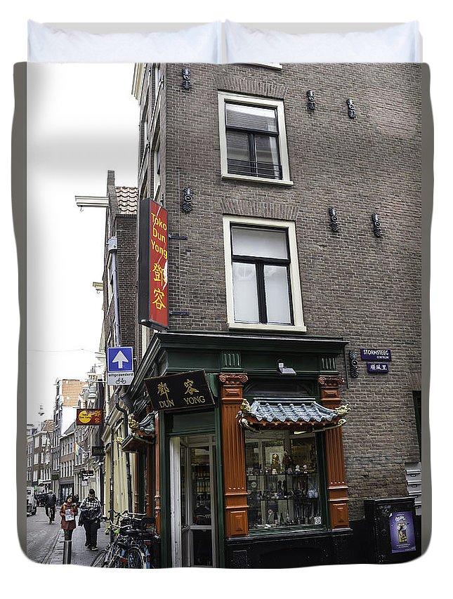 2014 Duvet Cover featuring the photograph Dun Yong Amsterdam by Teresa Mucha