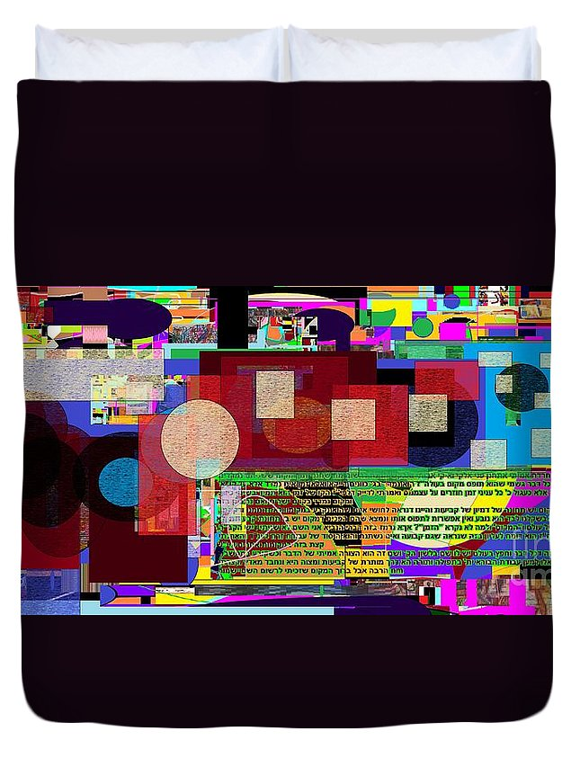 Torah Duvet Cover featuring the digital art Fixing Space 12 by David Baruch Wolk