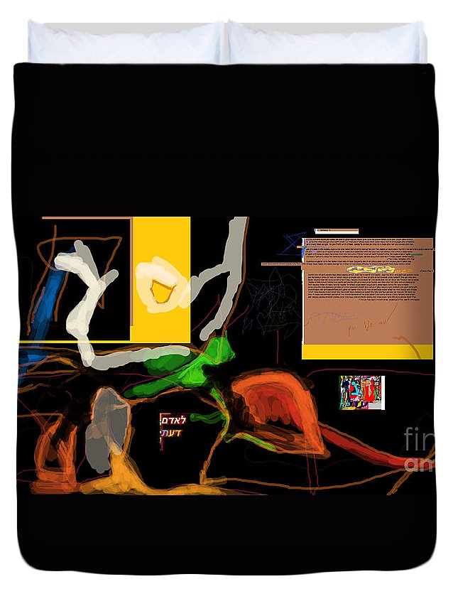 Duvet Cover featuring the digital art Fixing Space 1d by David Baruch Wolk