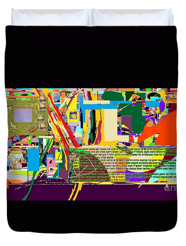 Duvet Cover featuring the photograph Fixing Space 6e by David Baruch Wolk