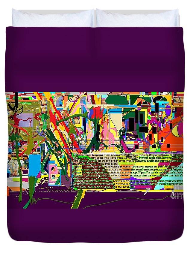 Duvet Cover featuring the digital art Fixing Space 6f by David Baruch Wolk