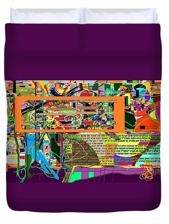 Torah Duvet Cover featuring the digital art Fixing Space 6h by David Baruch Wolk