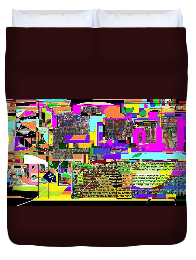 Duvet Cover featuring the digital art Fixing Space 7 by David Baruch Wolk