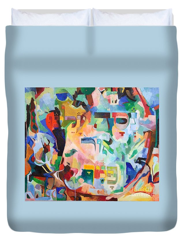 Duvet Cover featuring the painting Give Us A Sign Of The Light Of Your Countenance Upon Us by David Baruch Wolk