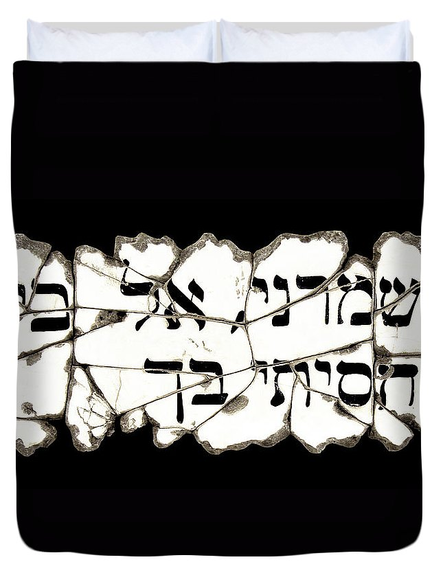 Hebrew Duvet Cover featuring the painting Hebrew Prayer by Steve Bogdanoff