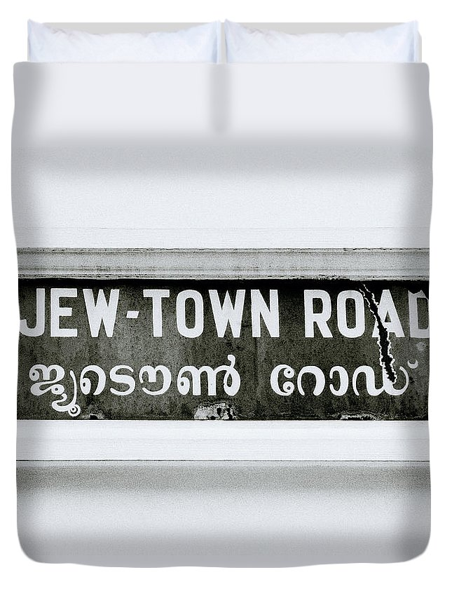 Jew Duvet Cover featuring the photograph Jew Town by Shaun Higson