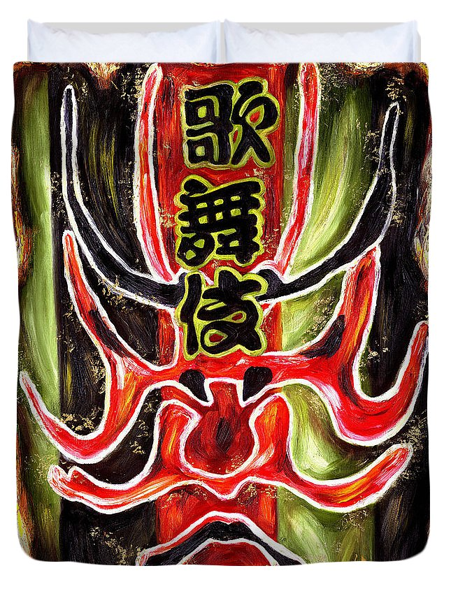 Kabuki Duvet Cover featuring the painting Kabuki Two by Hiroko Sakai
