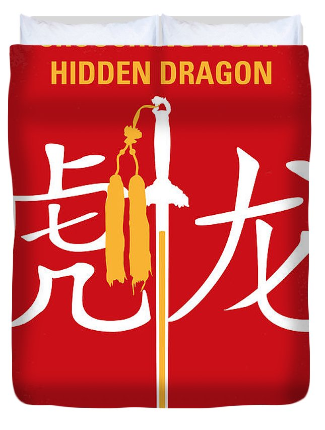 Crouching Duvet Cover featuring the digital art No334 My Crouching Tiger Hidden Dragon minimal movie poster by Chungkong Art