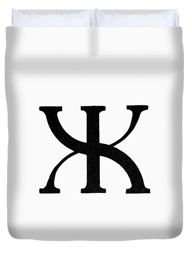 Ancient Duvet Cover featuring the painting Nordic Rune Gilch by Granger