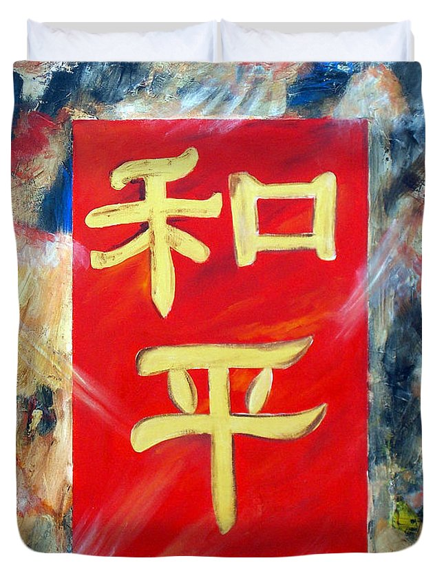 Chainese Character Duvet Cover featuring the painting Peace by To-Tam Gerwe