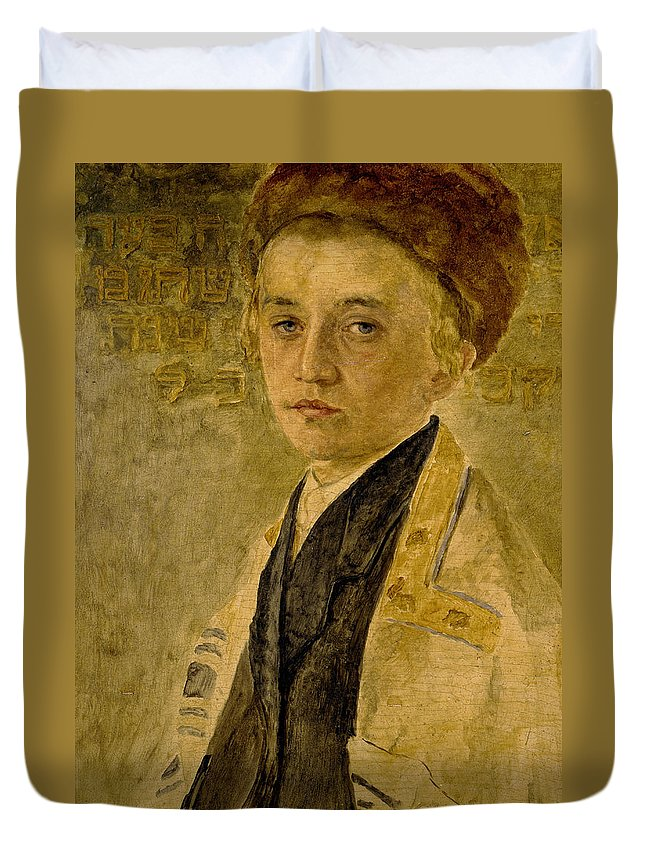 Portrait Of A Jewish Boy Duvet Cover featuring the painting Portrait Of A Jewish Boy by Isidor Kaufmann
