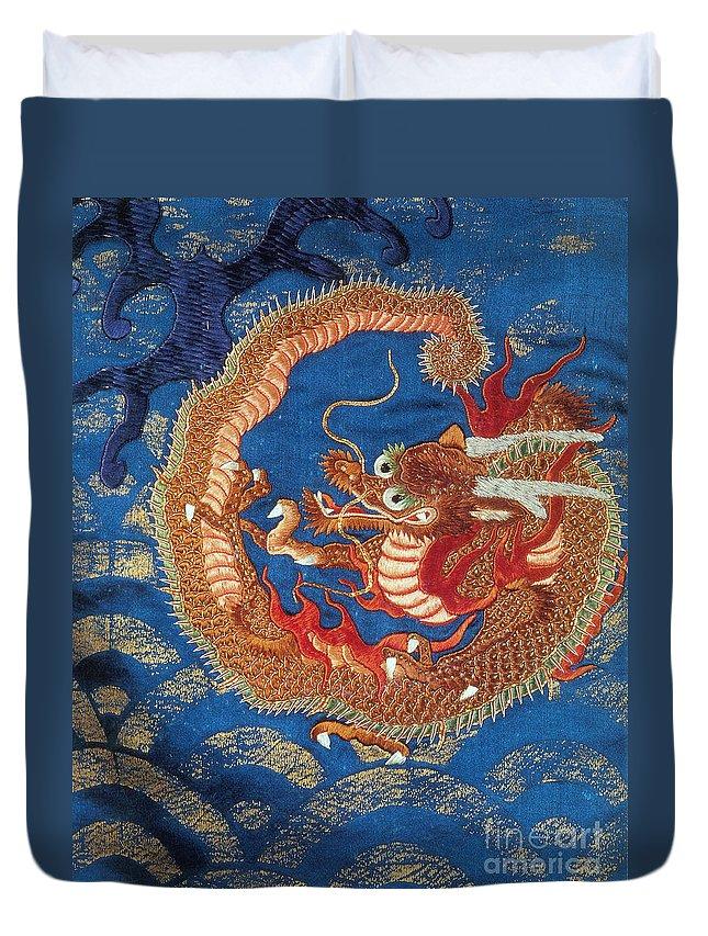 Ryujin Japanese Dragon God Of The Sea Duvet Cover