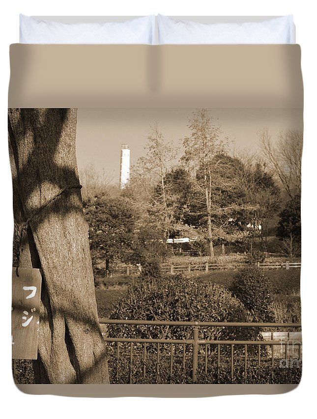 Park Duvet Cover featuring the photograph Sagamihara Asamizo Park 15b by Jay Mann