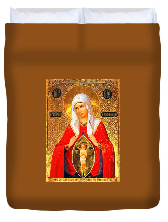Saint Pomozhenie Duvet Cover featuring the photograph Saint Pomozhenie by Munir Alawi