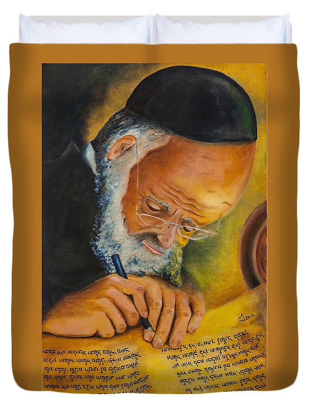Sofer Stam Duvet Cover featuring the painting Sofer Stam by Music of the Heart