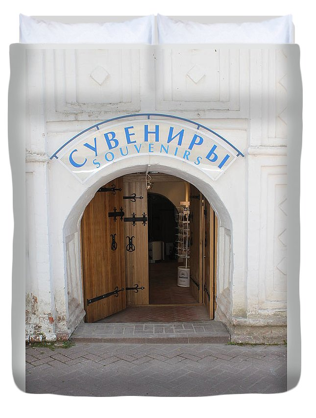 Ancient Duvet Cover featuring the photograph Souvenirs by Evgeny Pisarev