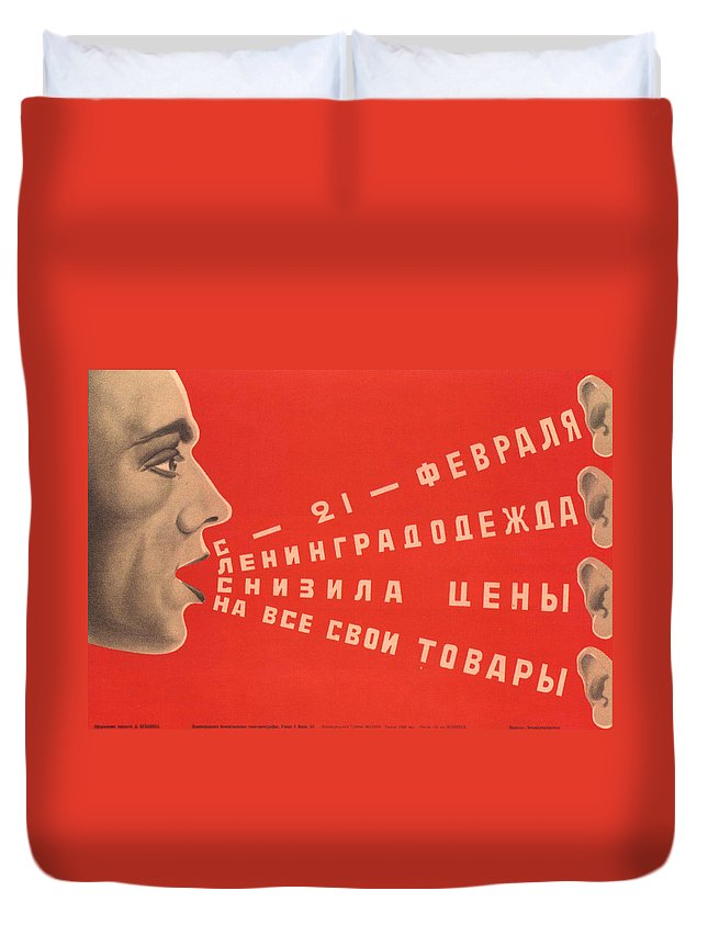 Soviet Duvet Cover featuring the painting Soviet Poster by Dmitri Anatolyevich Bulanov