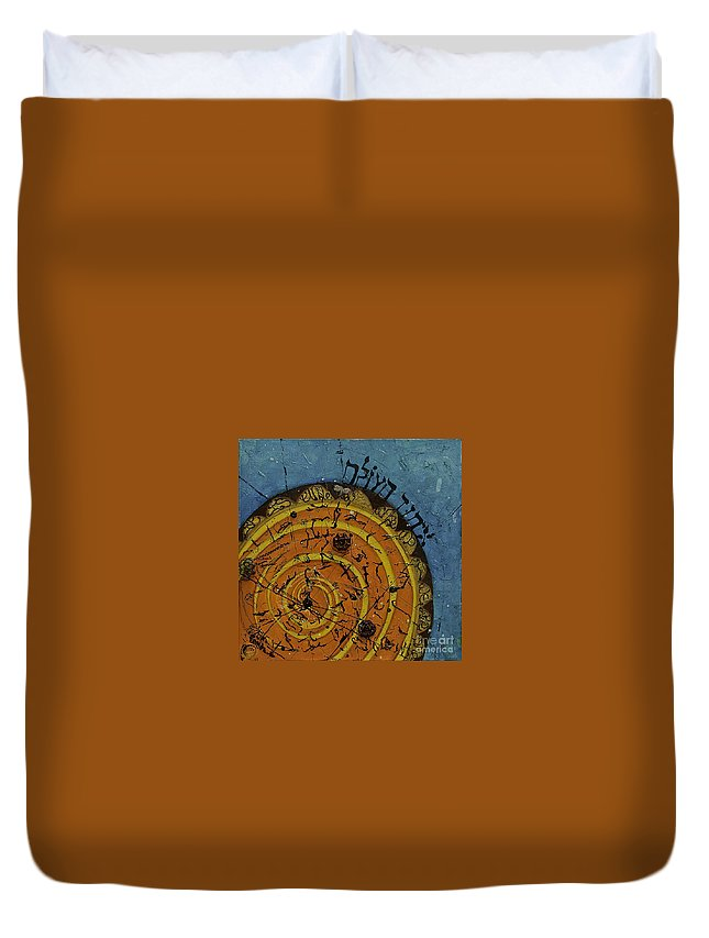 Abstract Duvet Cover featuring the painting The Time by Olya Me