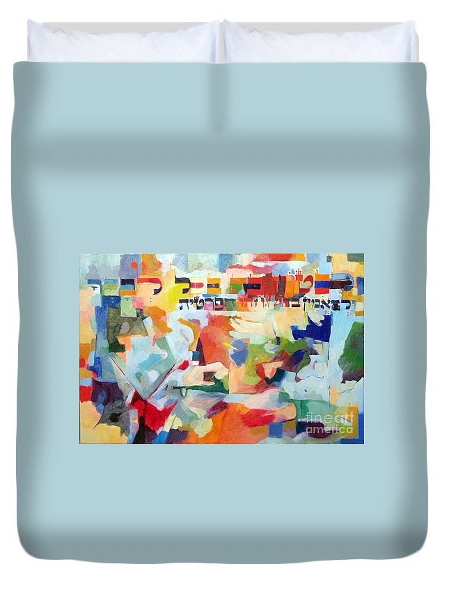 Torah Duvet Cover featuring the painting Trust In Hashem With All Of Your Heart by David Baruch Wolk