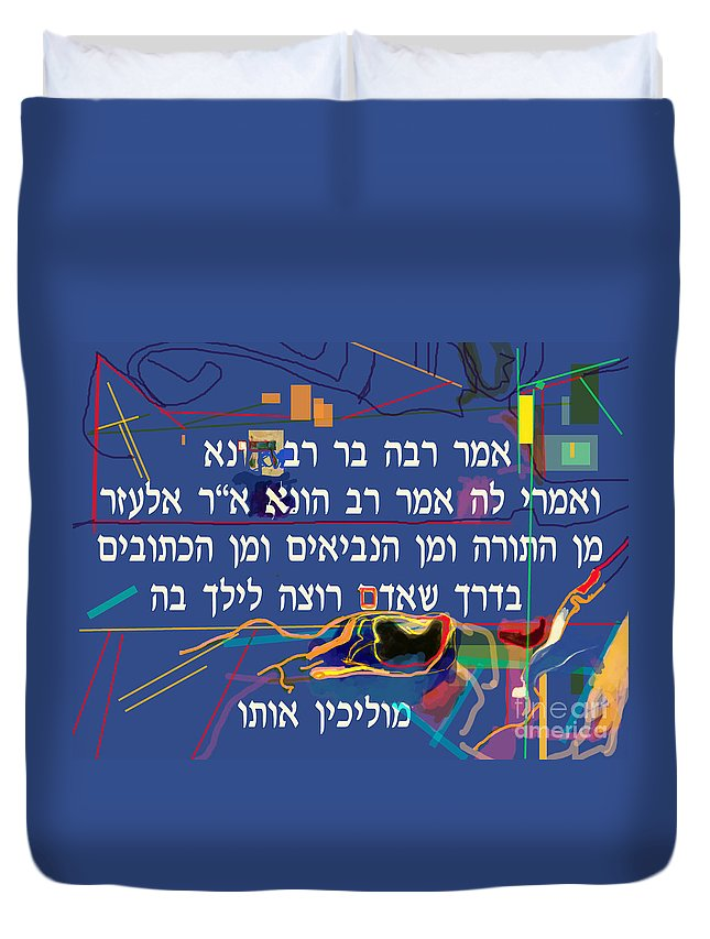 Daas Duvet Cover featuring the digital art Where Are You Going 2 by David Baruch Wolk