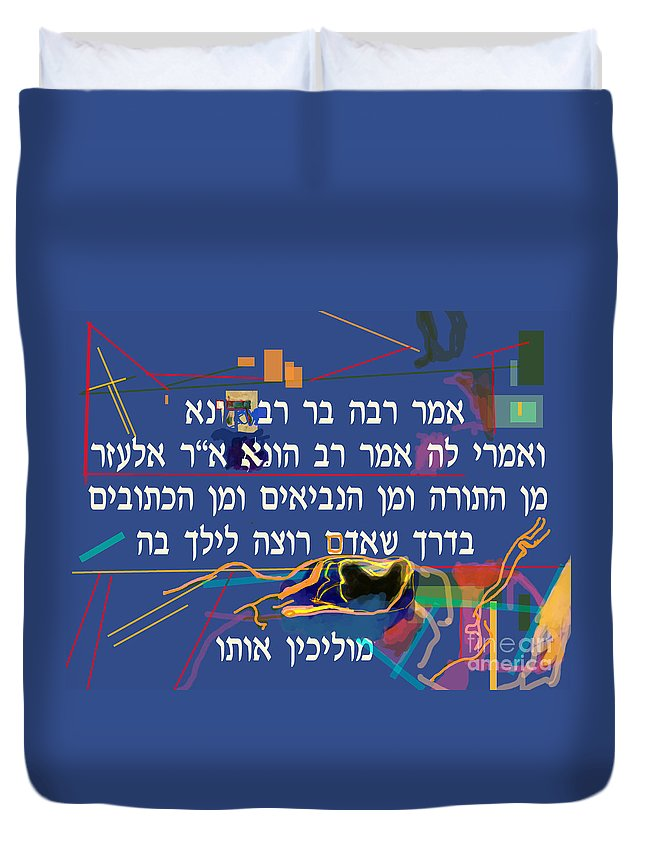 Daas Duvet Cover featuring the digital art Where Are You Going by David Baruch Wolk