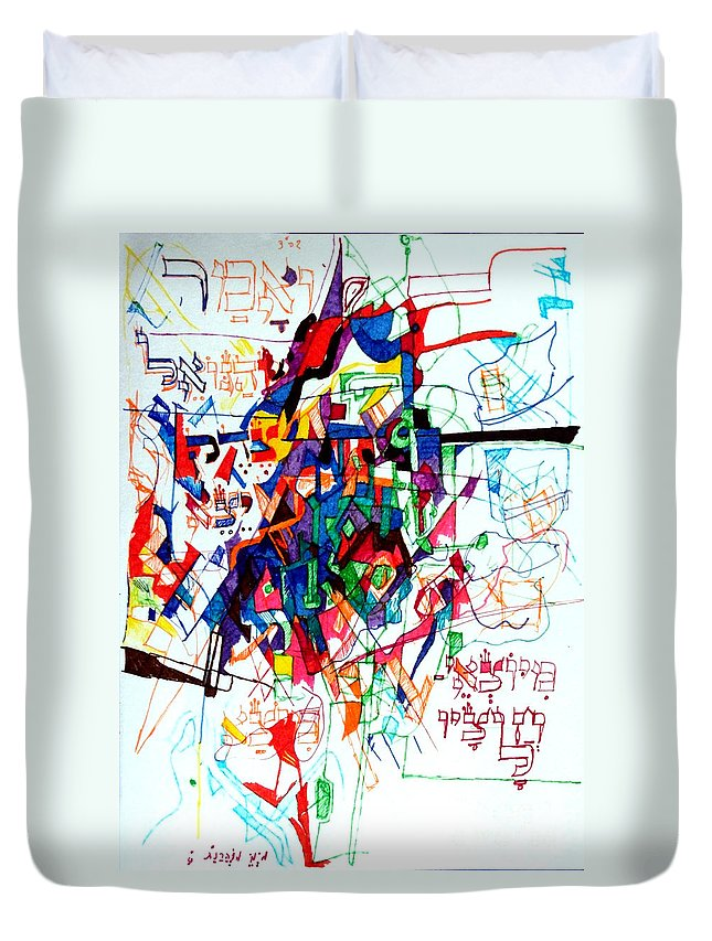 Torah Duvet Cover featuring the drawing Words Of The Tzaddik 1 by David Baruch Wolk