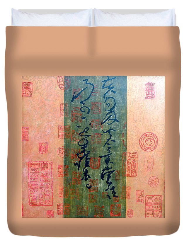 Tom Roderick Duvet Cover featuring the painting Asian Script by Tom Roderick