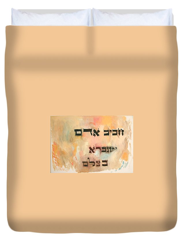 Toah Duvet Cover featuring the painting Cherished Is Man For He Is Created In The Divine Image by David Baruch Wolk