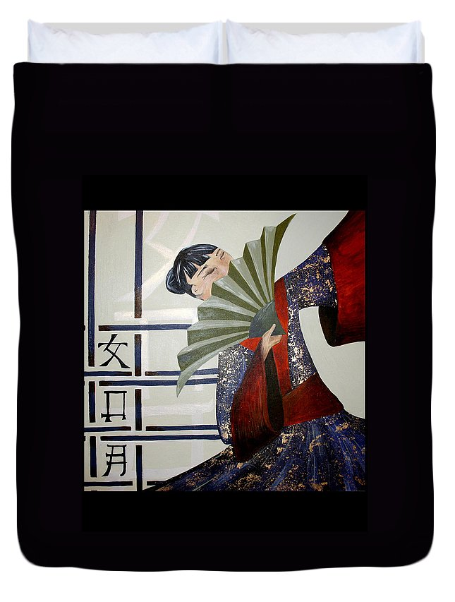 Japanese Duvet Cover featuring the painting Kisaragi by Kate Fortin