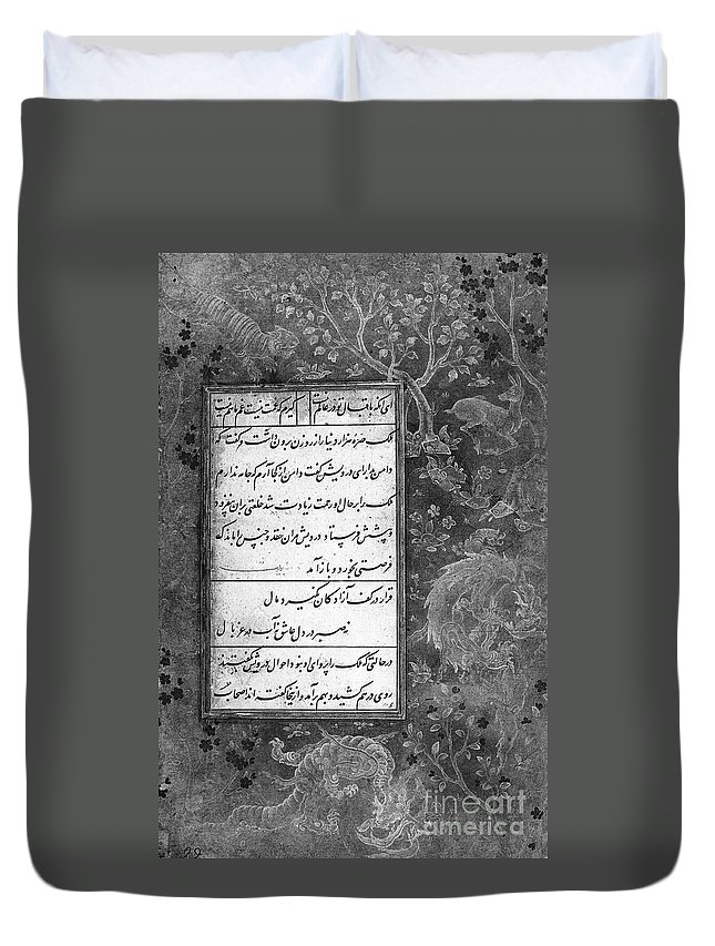 16th Century Duvet Cover featuring the photograph Saadi: Bustan Manuscript by Granger