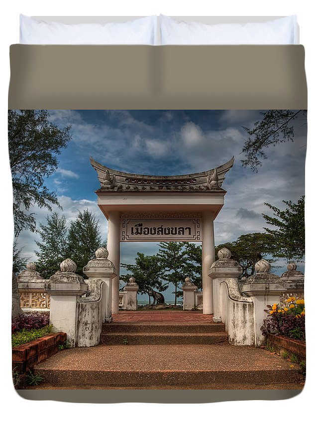Architecture Duvet Cover featuring the photograph Samila Garden by Adrian Evans