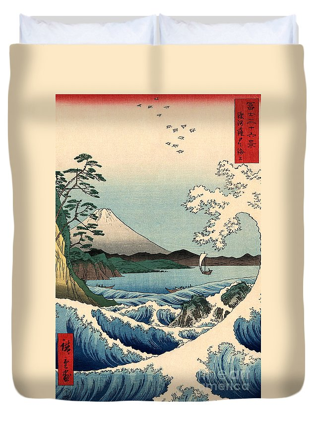 Suruga Duvet Cover featuring the painting Suruga Satta No Kaijo - Sea At Satta In Suruga Province by Utagawa Hiroshige