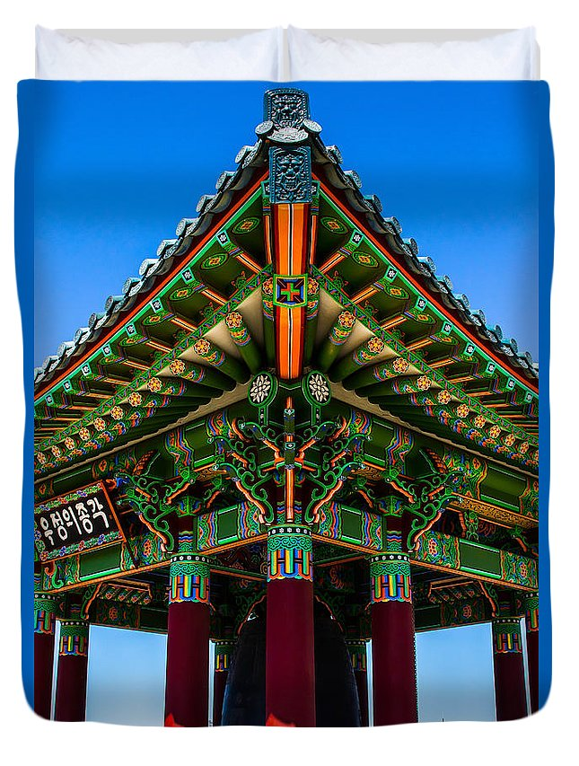 Architecture Duvet Cover featuring the photograph Friendship Bell by Erick Kim