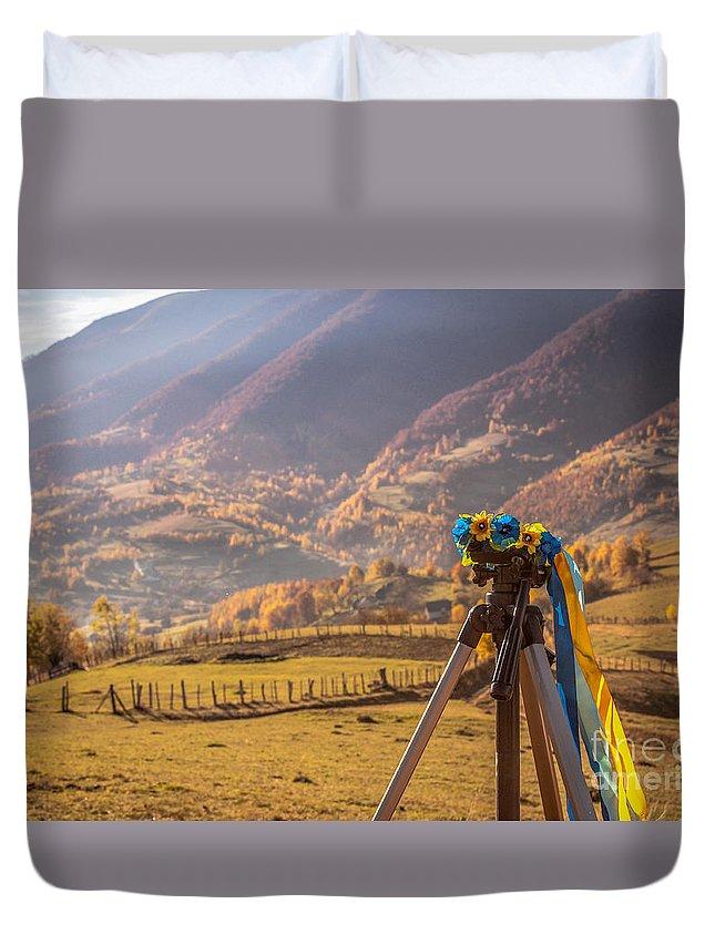 Autumn Duvet Cover featuring the photograph Land Of Ukraine by Lyudmila Prokopenko