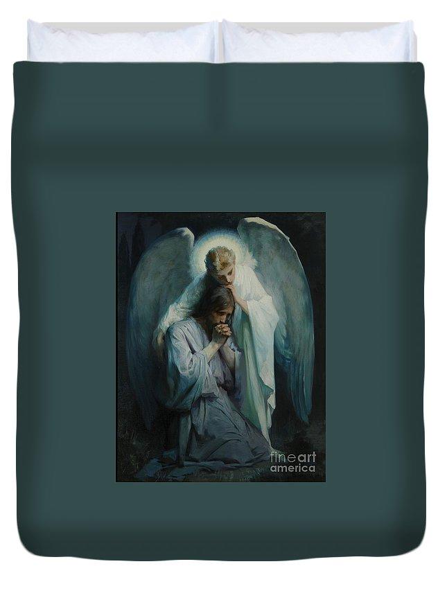 Messiah Duvet Covers