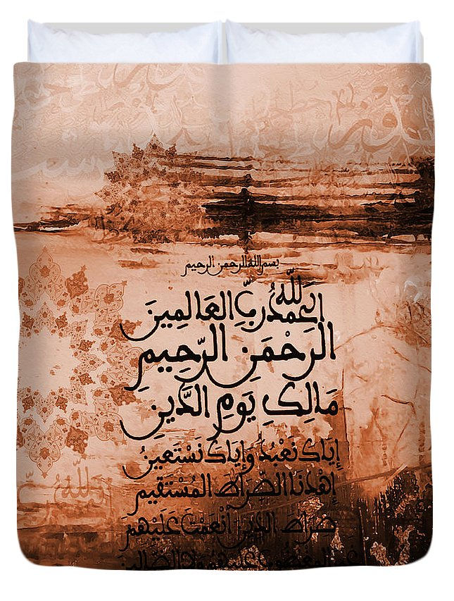 Bismillah Duvet Cover featuring the painting Alhamdo Lillah 0332 by Gull G