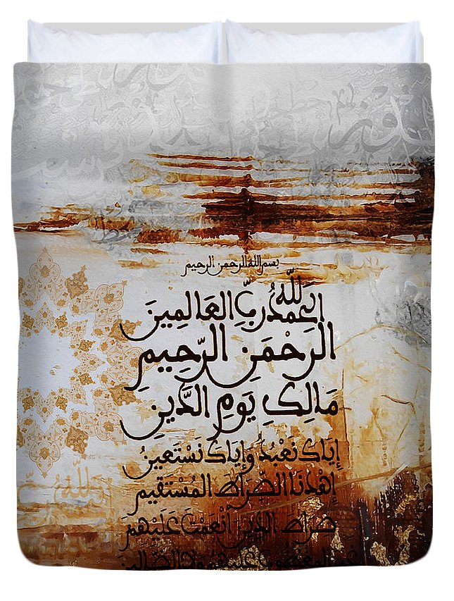 Islamic Art Duvet Cover featuring the painting Alhamdo-lillah by Gull G